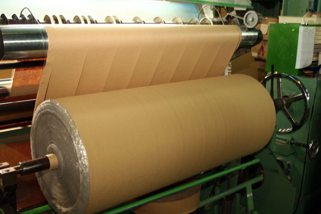 山陽製紙工場